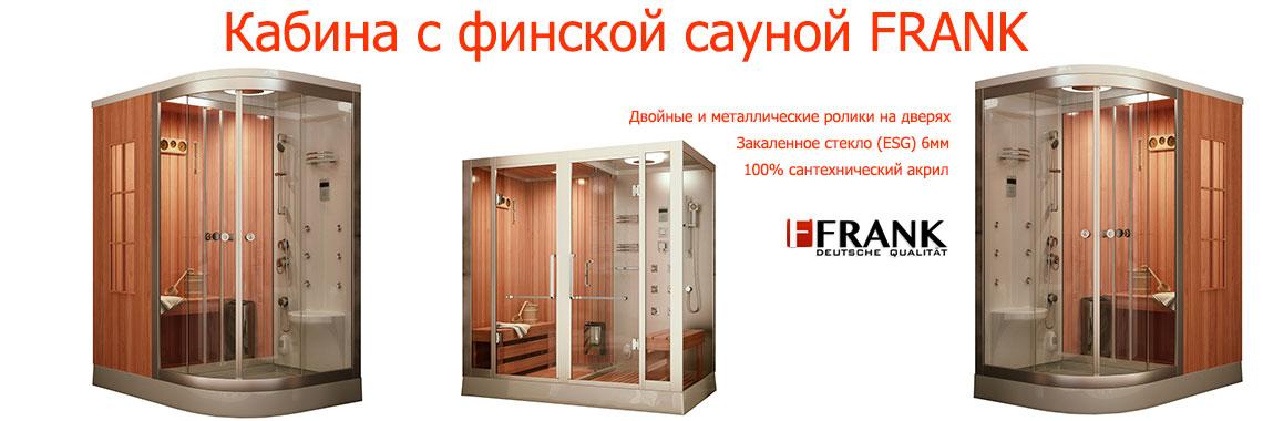 finskie sauni